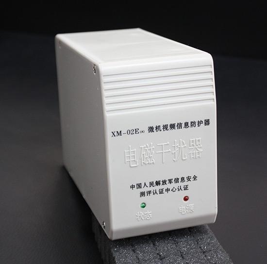 微机信息泄漏防护器